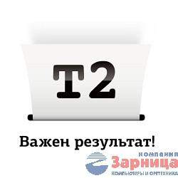 kartridzh-hp-officejet-j4524