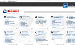 Тестируем бета версию сайта для профессионалов